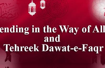 Spending in the way of Allah
