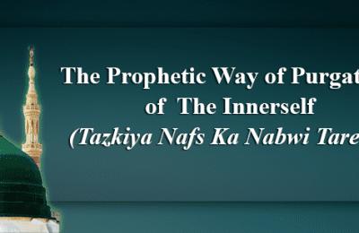 The Prophetic Way of Purgation of  The Innerself (Tazkiya Nafs Ka Nabwi Tareeq)