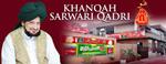 Khanqah Silsila Sarwari Qadri Logo